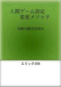 51455eaa-50bf-11e5-8acd-a1deadeb16b9_l